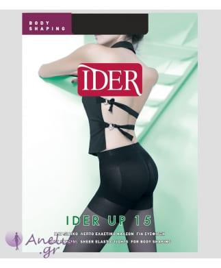 IDER UP 15 Den