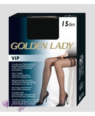 VIP 15D,ΚΑΛΤΣΟΔΕΤΑ LY/VANISE